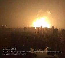 2015_Tianjin_explosion